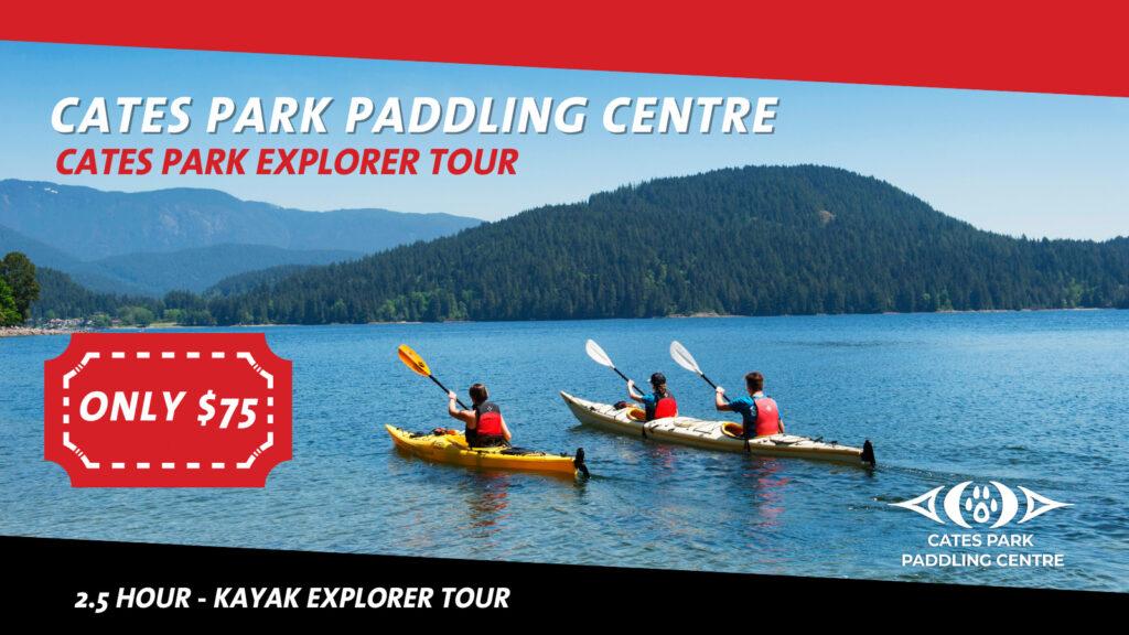 Cates Park Explorer Tour